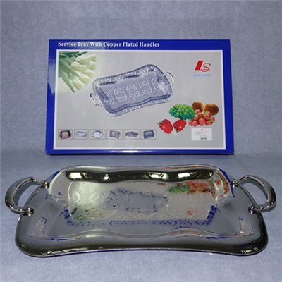 Serving Tray 43 x 31cm T222/MD489/H177