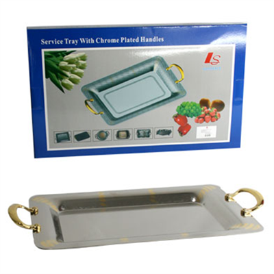 Serving Tray 43 x 31cm T183/MD668/H177