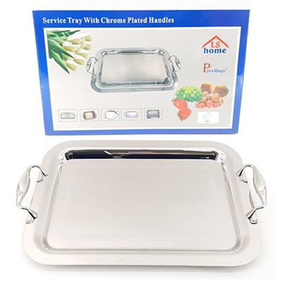 LS Home Serving Tray 41 x 28.7cm T2085/H81