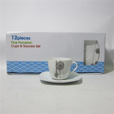 Coffee Service Set 12pc 200ml 1105800Y/GF/A000-G002