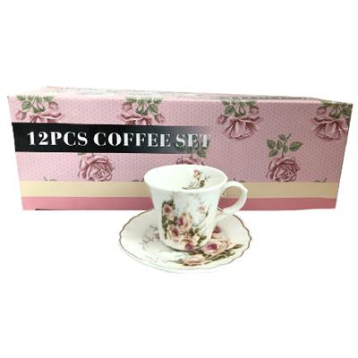 Coffee Service Set  12pc 200ml PXM2660